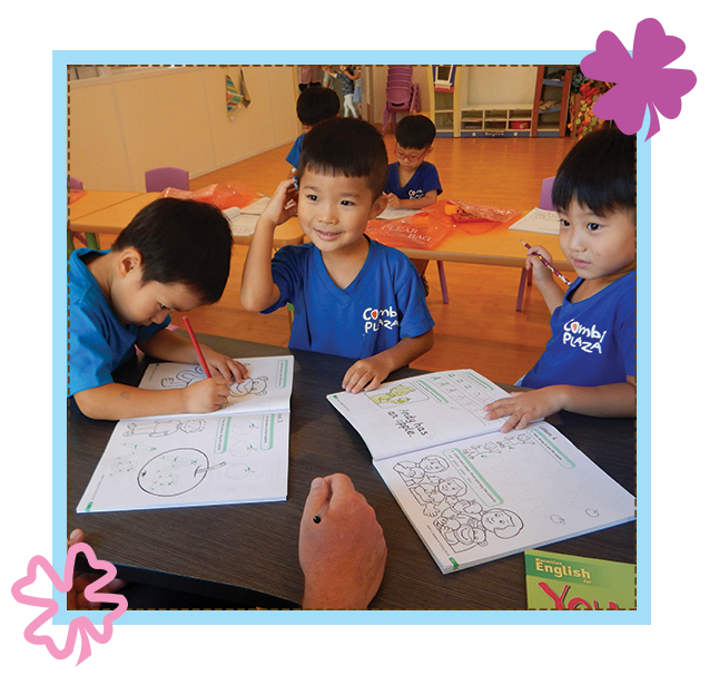 CPIPS childcare and education program